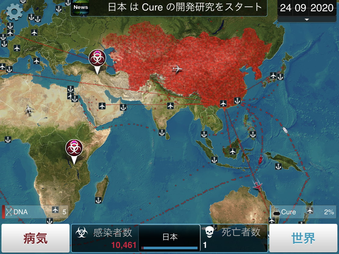 Image of: How The Spread Of Coronavirus Has Given Rise To Plague Inc App Ape Lab